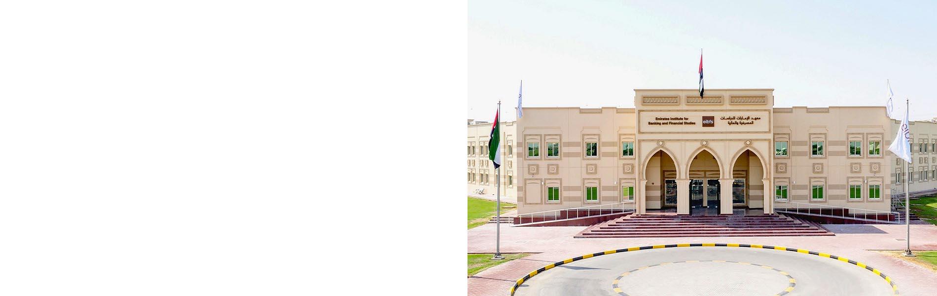 Emirates Institute
