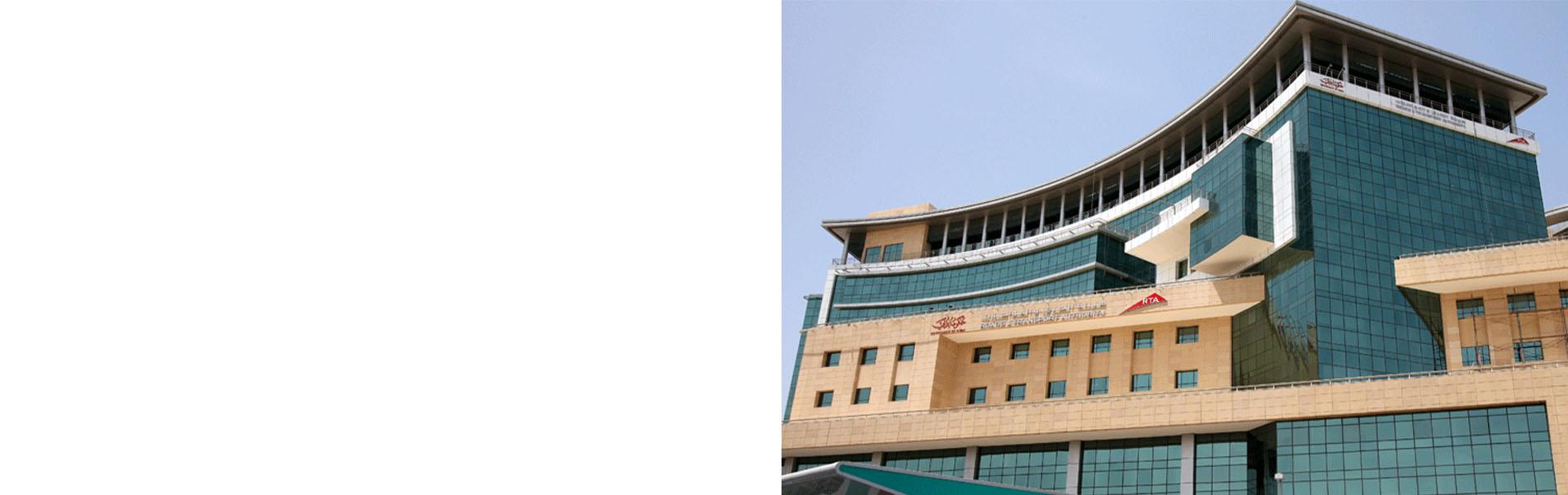 RTA Headquarters