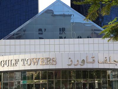 gulf-towers-002